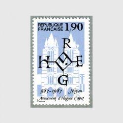 フランス 1987年ユーグ・カペー即位1000年