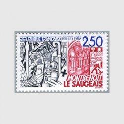 フランス 1987年ソージェ共和国40年