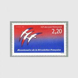 フランス 1989年フランス大革命200年