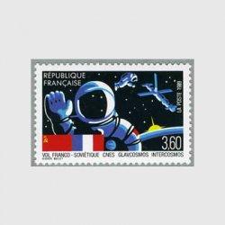 フランス 1989年フランスとソ連の共同宇宙飛行