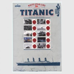 イギリス 2015年スマイラーズ「タイタニック号100年」