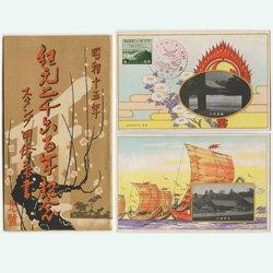 絵はがき  紀元2600年2種タトウ付き -kanda matsumura