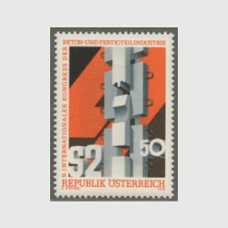 オーストリア 1978年国際建築材料製造業会議