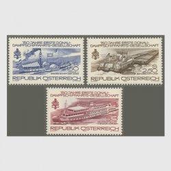 オーストリア 1979年ドナウ川運行汽船会社150年3種