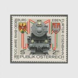 オーストリア 1979年ラーブ・エーベンフルト間鉄道