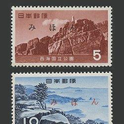 みほん字入・1次国立公園西海2種