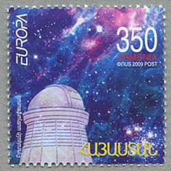 アルメニア 2009年ヨーロッパ切手