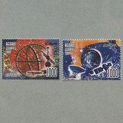 ベラルーシ 2009年ヨーロッパ切手2種
