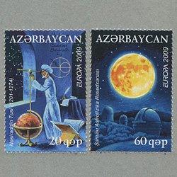 アゼルバイジャン 2009年ヨーロッパ切手