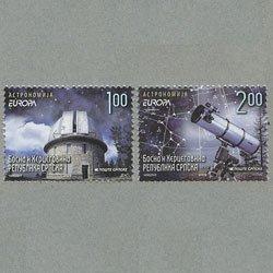 ボスニア・ヘルツェゴビナ(セルビア人政府) 2009年ヨーロッパ切手
