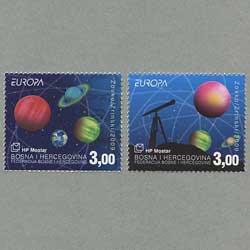 ボスニア・ヘルチェゴビナ(クロアチア人政府) 2009年ヨーロッパ切手2種