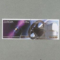 ギリシャ 2009年ヨーロッパ切手