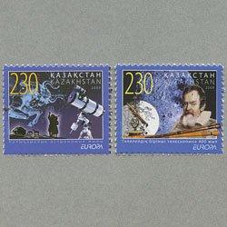 カザフスタン 2009年ヨーロッパ切手2種