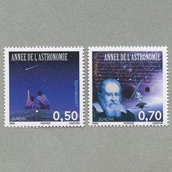 ルクセンブルグ 2009年ヨーロッパ切手2種