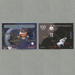 マケドニア 2009年ヨーロッパ切手