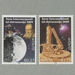 マルタ 2009年ヨーロッパ切手2種