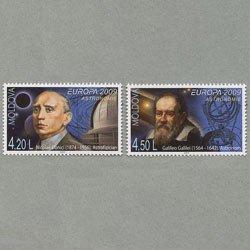 モルドバ 2009年ヨーロッパ切手2種
