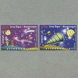 モンテネグロ 2009年ヨーロッパ切手