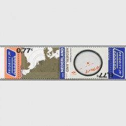 オランダ 2009年ヨーロッパ切手ペア