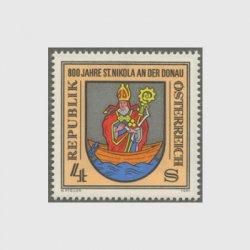 オーストリア 1981年ザンクト・ニコラ市800年