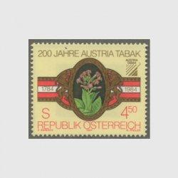 オーストリア 1984年タバコ専売公社200年