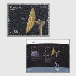 ポルトガル・アゾレス 2009年ヨーロッパ切手