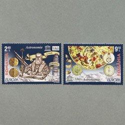 ルーマニア 2009年ヨーロッパ切手2種