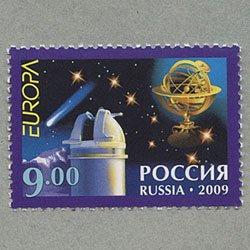 ロシア 2009年ヨーロッパ切手