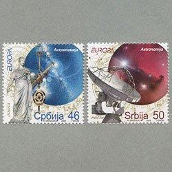 セルビア 2009年ヨーロッパ切手2種