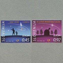 スロベニア 2009年ヨーロッパ切手2種