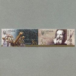 ウクライナ 2009年ヨーロッパ切手