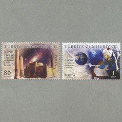 トルコ 2009年ヨーロッパ切手2種