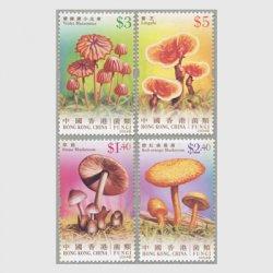 香港 2004年きのこ4種