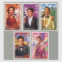 香港 2005年香港のポップシンガー5種