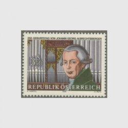 オーストリア 1986年アルブレヒツベルガー生誕250年