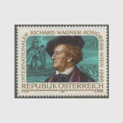オーストリア 1986年国際ワーグナー会議