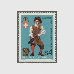 オーストリア 1986年ウィーン消防隊300年
