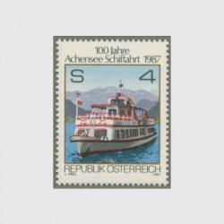 オーストリア 1987年アーヘン湖就航100年