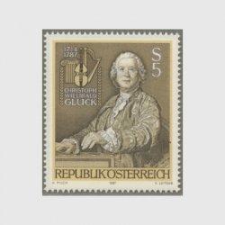 オーストリア 1987年グルック死去200年