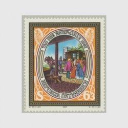 オーストリア 1987年切手の日