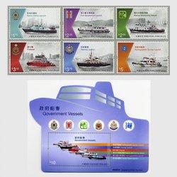 中国香港 2015年公用船