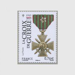 フランス 2015年戦功十字章100年