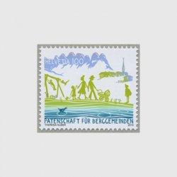 スイス 2015年山間共同体75年