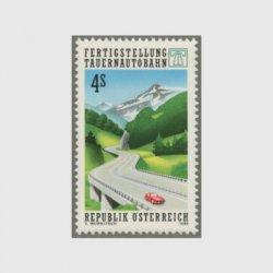 オーストリア 1988年タウエルン自動車道開通