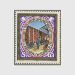オーストリア 1988年切手の日