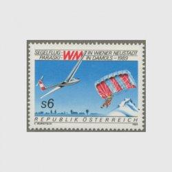 オーストリア 1989年パラスキー