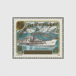 オーストリア 1989年トウラン河航行50年