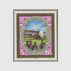 オーストリア 1989年切手の日