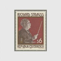 オーストリア 1989年シュトラウス生誕125年