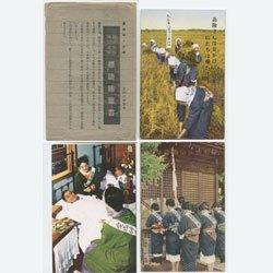 絵はがき 銃後後援強化週間 標語絵葉書3種袋付き -愛国婦人会